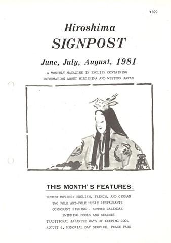 Hiroshima Signpost - June, July, August 1981