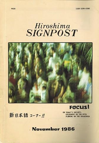 Hiroshima Signpost - November 1986