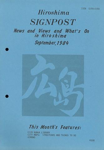 Hiroshima Signpost - September 1984