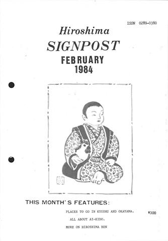 Hiroshima Signpost - February 1984