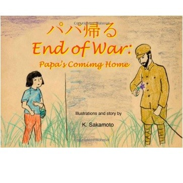 The End of War: Papa's Coming Home