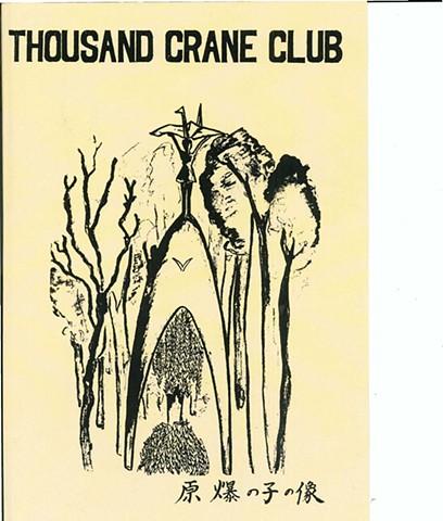Thousand Crane Club