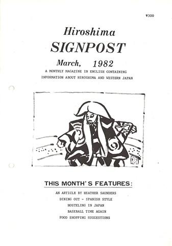 Hiroshima Signpost - March 1982