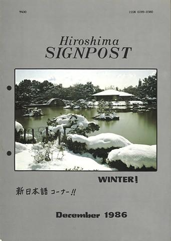 Hiroshima Signpost - December 1986