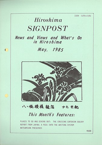 Hiroshima Signpost - May 1985