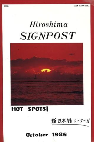 Hiroshima Signpost - October 1986