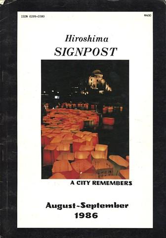 Hiroshima Signpost - September 1986