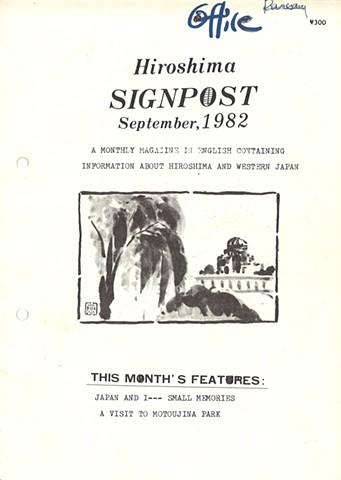 Hiroshima Signpost - September 1982