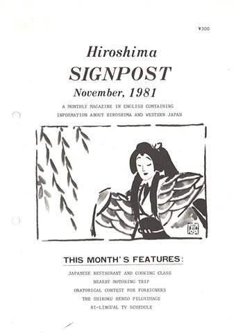 Hiroshima Signpost - November 1981