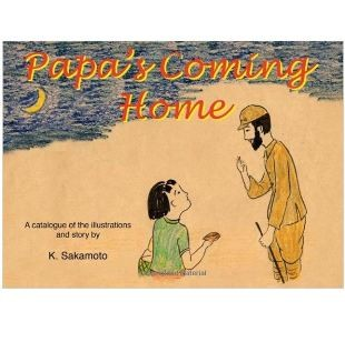Papas Coming Home