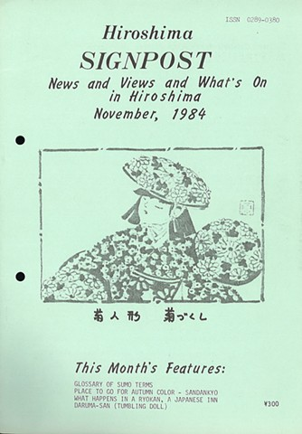 Hiroshima Signpost - November 1984