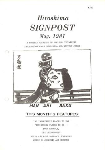 Hiroshima Signpost - May 1981