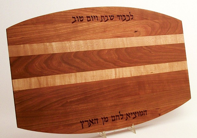 challah board, judaica, ha motzi, bread board, cutting board