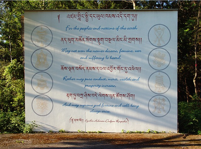 World Peace Prayer, Orgyen Chö Dzong, New York, 2002