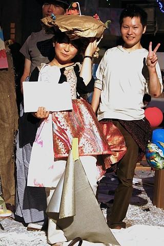 Nagoya TASK Party