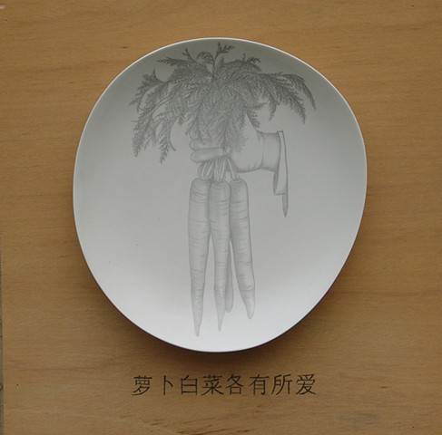 some like cabbage, others carrots  (Fine China series)