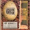 Egg 603
