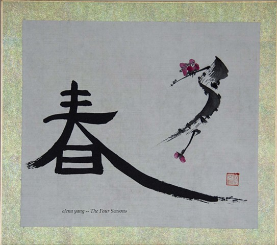 Chinese -- calligraphy, sume-i