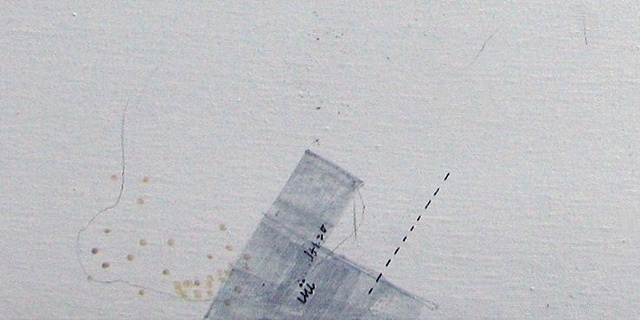 Detail of Seemingly Weightless 9