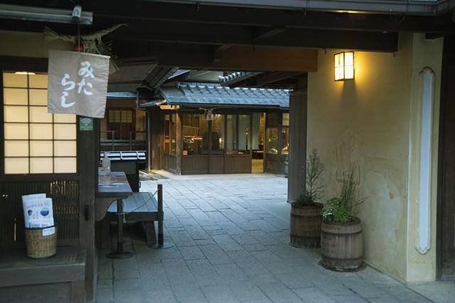 Ise Courtyard