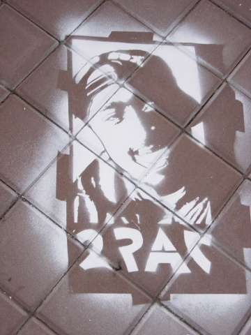 Cut Out: Oakland Walk of Fame (Tupac Shakur)