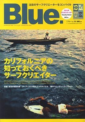 Blue Cover Shot 2009 vol.16