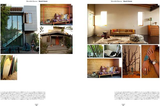 HONEY Vol 4 Beach House 1