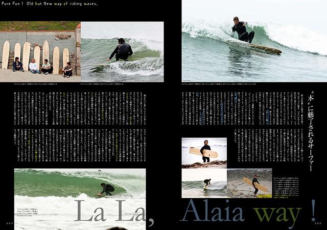 Blue Magazine Vol 16 Alaia Wood 4