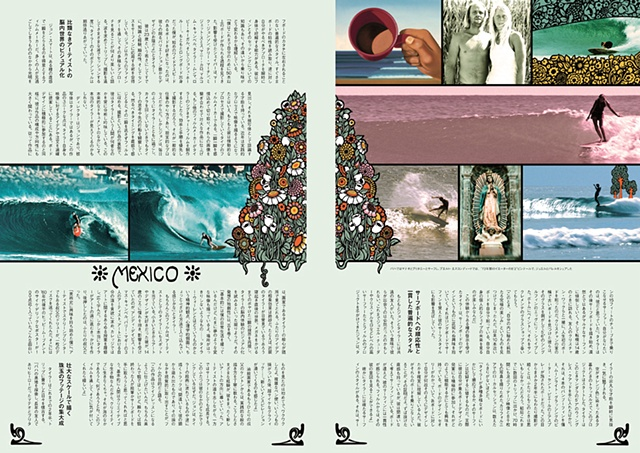 """The Tyler Warren Experiments..."" Blue Magazine Vol.19, 2009-3"