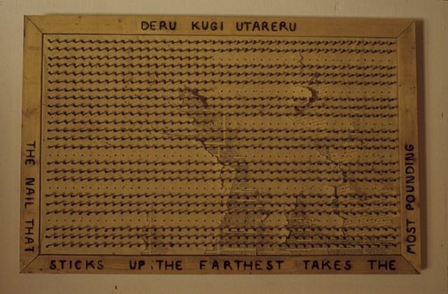 Deru Kugi Utareru, the nail that sticks up the farthest takes the most pounding, Kristine Aono, sculpture