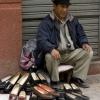 Shoe Seller