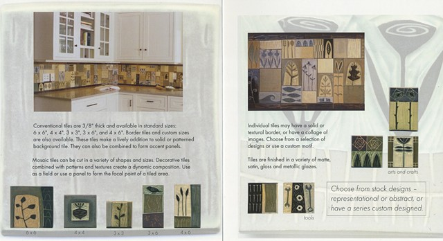 Artist brochure interior pages