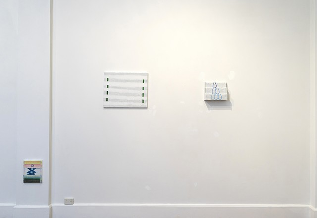 HUM Installation View 4
