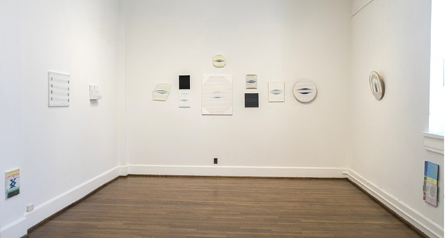 HUM Installation View 3