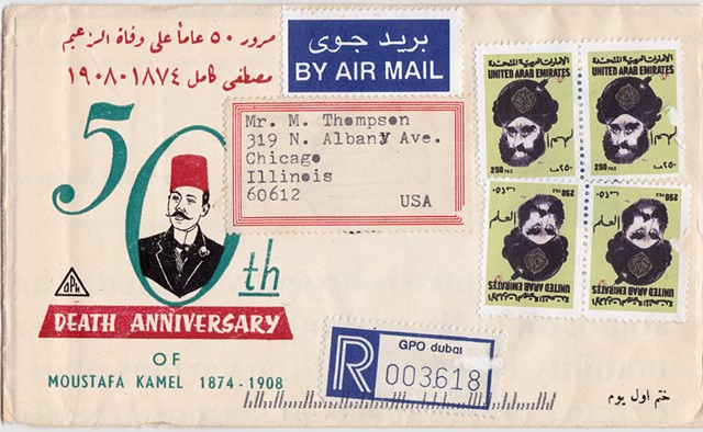 Jyllands-Posten cartoons, muhammad, Danish Muhammad Cartoons, Danish cartoons as stamps, fake stamps,