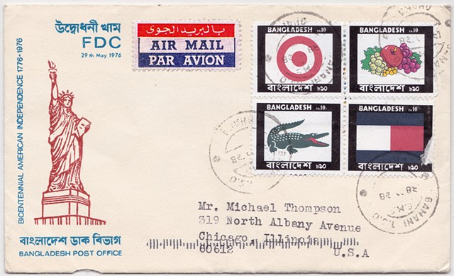 bangladesh stamps, fake stamps, artistamps, fake bangladeshi stamps