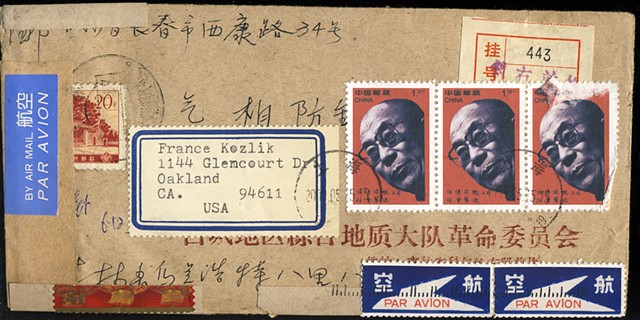 Dalai Lama stamp, fake chinese stamps, fake dalai lama stamp, artistamps, fake stamps
