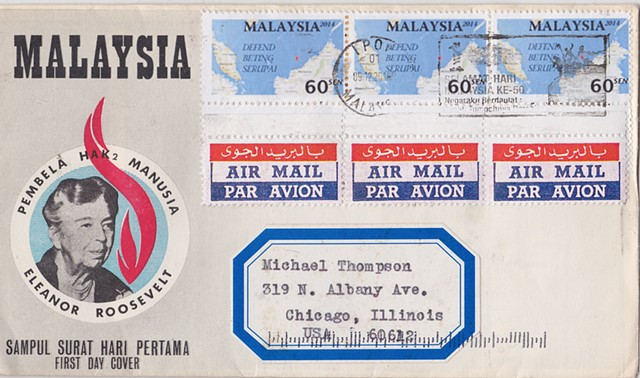 Malaysian stamps, artistamps, fake stamps, anti-chinese stamps, Beting Serupai, Chinese Maritime disputes, the Spratly islands