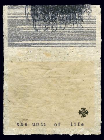 Document 14 (Unit of Life)