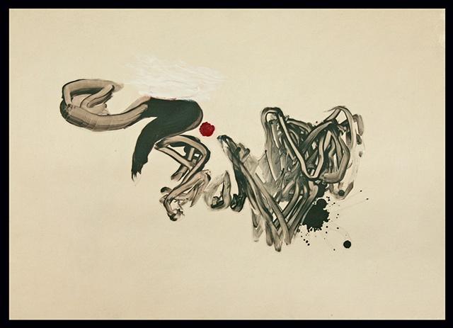 Dirty Heart #7
