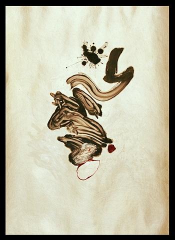 Dirty Heart #13