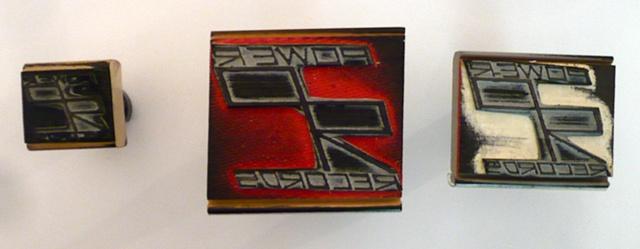 PWR-07