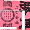 Lp Collage Chinatown
