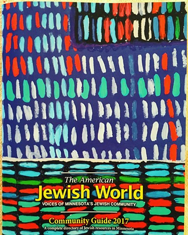 American Jewish World Community Guide 2017