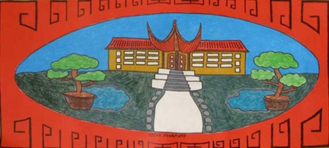 Asian Panorama