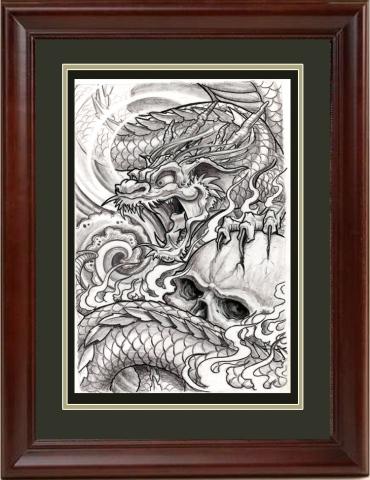 Brandons Dragon