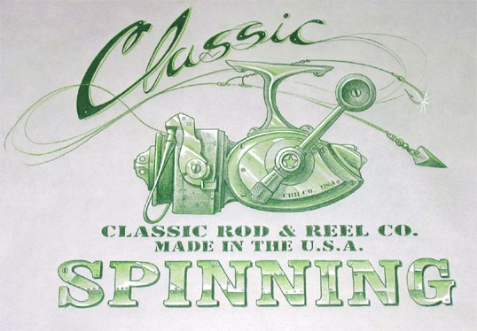 Classi Spinning (JC Penney)