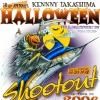 Haloween Shootout 2006