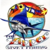 Zipper Sportfishing