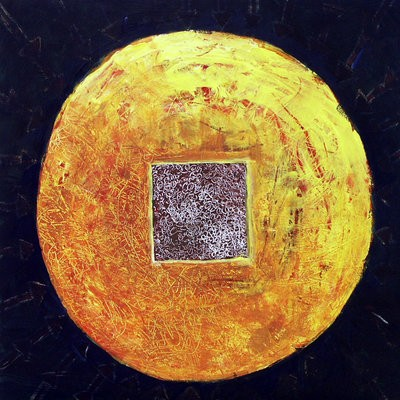 abstract painting of sun with granular structure resembling good luck coin